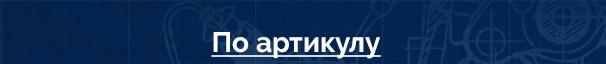 clck.ru/JfCEf
