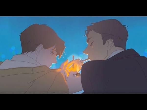 【BLアニメ】過呼吸[DVD&フィルムコミック]第1話【CV:柊 三太&佐和真中】
