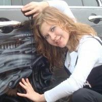 Ольга Осинцева