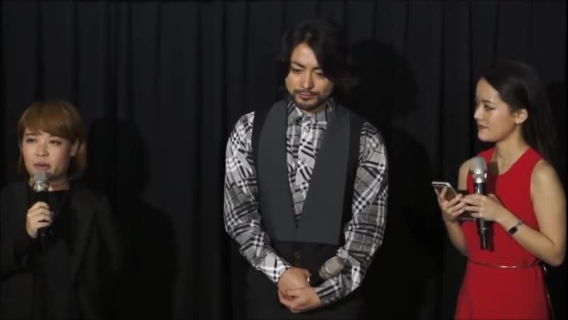 Визит Ямады Такаюки на Тайвань в 2016 с промо Ростовщик Усидзима Часть 3
