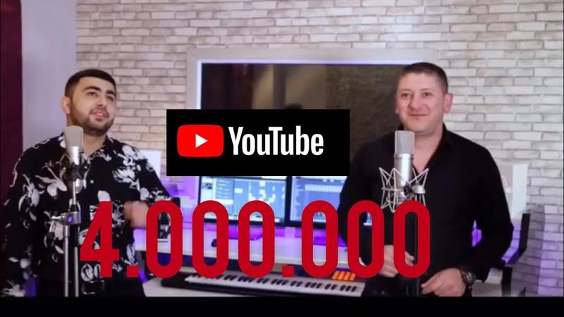 Axasi Ispiryan Arthur Yeritsyan ''Sasno harsniq'' Սասնո հարսնիք 2019