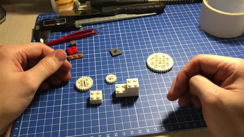 Lego кубики на 3D Принтере это легко и классно