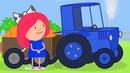 Smarta y su bolso mágico Episódio 1 Dibujo animado educativo para ninos en espanol