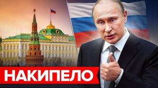 Больше никакой имитации демократии в России! Госсовет Путина. [Дмитрий Потапенко и Майкл Наки]