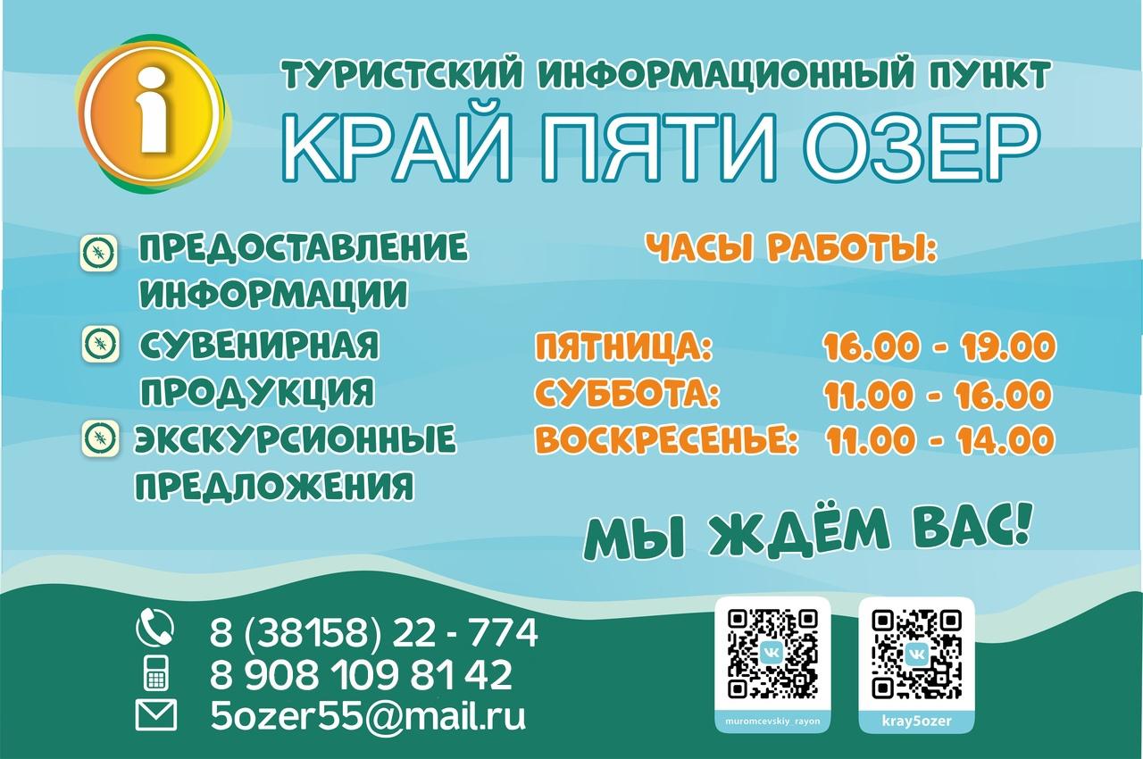 https://sun9-53.userapi.com/c858224/v858224781/204e56/kw44FOGceJg.jpg