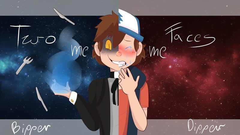 Two Faces Meme Dipper and Bipper Gravity Falls