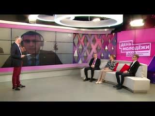 Егор Николаев о мерах поддержки молодёжного предпринимательства на 4 канале