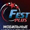 Fest Plus | мобильные медиастудии