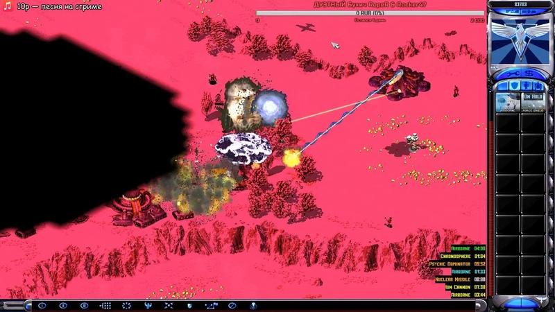 Red Alert 2: REBORN [FFA 4] — Artemis x Naz x Rocker47 x RopeR