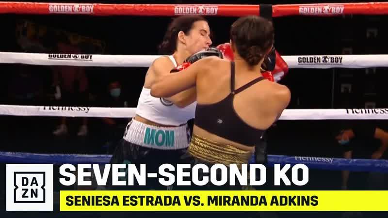 Сениеса Эстрада Миранда Эдкинс HD