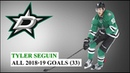 Tyler Seguin (91) All 33 Goals of the 2018-19 NHL Season