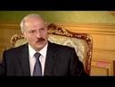 Лукашенко о Навальном если бы он был белорусским оппозиционером, я бы его никогда не посадил