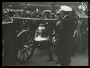 Silver Bell presented to HMS Nelson (1928)