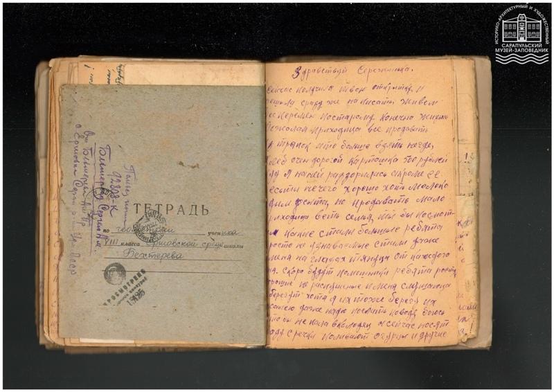 Фронтовая летопись семьи Бехтеревых. Часть 3., изображение №1