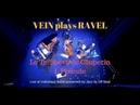 VEIN - Prélude (live at Jazzfestival Offbeat Basel, 9.09.2017) (VEIN plays RAVEL)