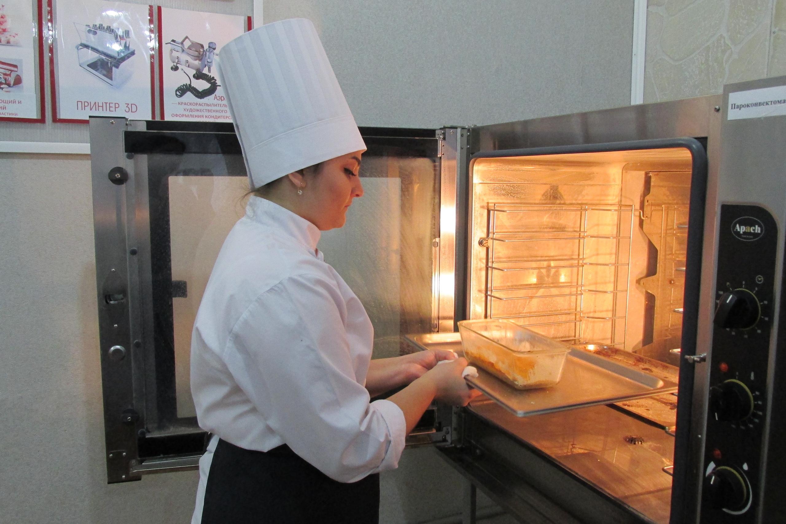 Таганрогский технологический техникум питания и торговли