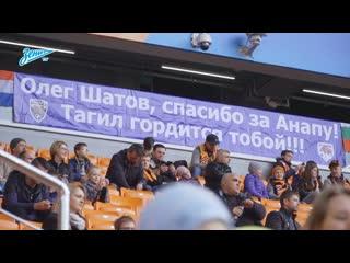Скрытая камера: Екатеринбург, Урал и гордость Тагила