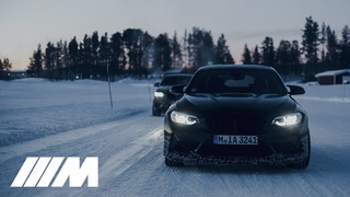 Road to perfection: mastering ultimate driving dynamics by BMW M.