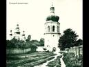 Ч.17 Св. Филарет Гумилевский, архиепископ Черниговский