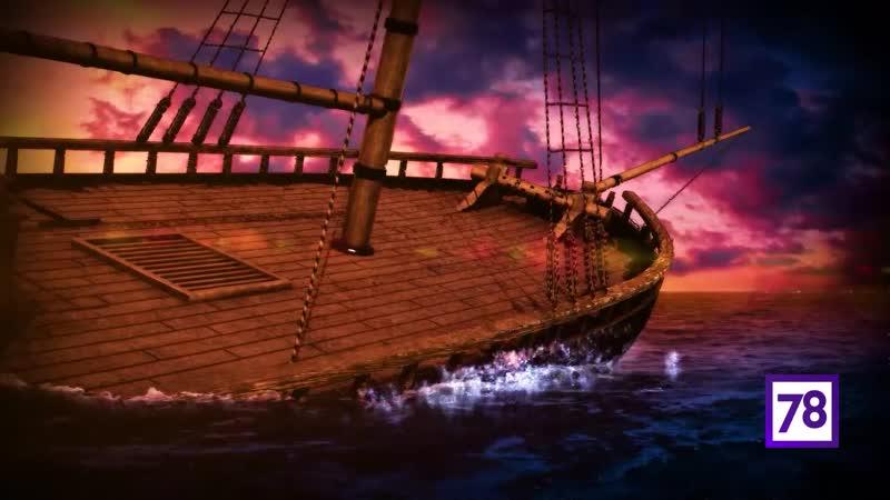 «Подводный роман. Фаянсовая дипломатия» - документальный фильм.
