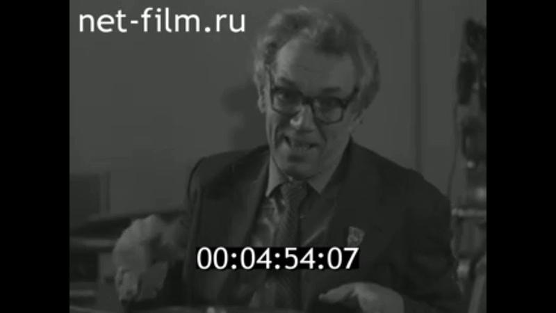 1985г Саратов режиссер Луньков Д А фильм о Салтыковой Н Н