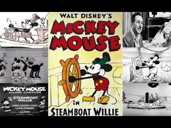 Tal día como hoy, Disney estrenó su primera película sonora titulada Steamboat Willie
