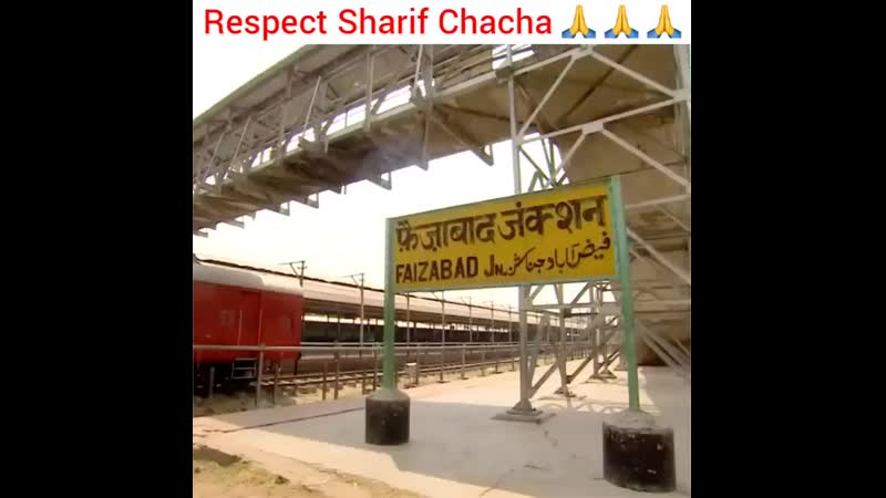 Sharif chacha Шариф дядя 720p mp4