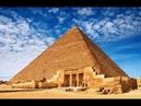 Учёные бьются над загадкой.Что держат в руках фараоны.Неразгаданные тайны Египта.
