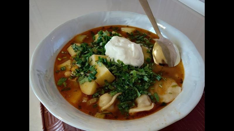 Ապուր սիսեռով և պելմենիով/суп из нута и пельмени/chickpea soup and dumplings