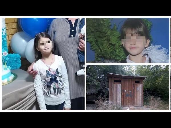 На Кубани найденную в выгребной яме девочку изнасиловал отчим подруги