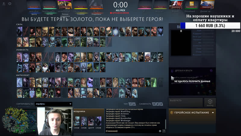 PARTY MMR BOOST 1 2POS ONLY