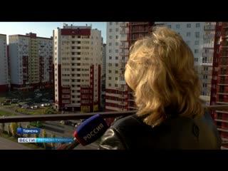 Сразу два случая падения ребенка из окна произошли за одно утро в Тюменской области