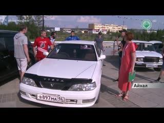 Любительские соревнования по автозвуку и автотюнингу прошли в Айхале