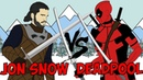 Джон Сноу против Дэдпула Супергеройская Битва JON SNOW vs DEADPOOL Superhero Battle
