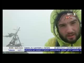Житель Магнитогорска, дошедший пешком до Северного Ледовитого океана, решил переехать в Уфу