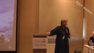 Нефедова Ольга «БЭСТ-массаж Зуева Е.И., как система, позволяющая работать на трёх уровнях»