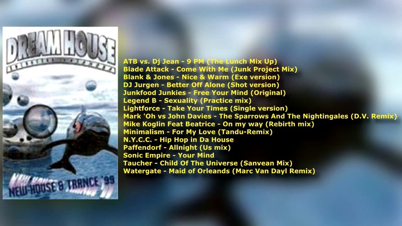 Dream House 1 1999 КАЗАНОВА REKORDS