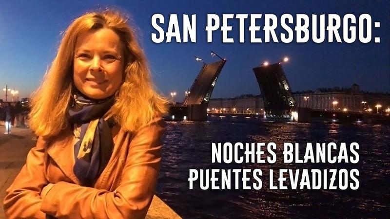 San Petersburgo Noches blancas Puentes levadizos