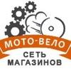 Мото-вело-техника Moto-velo.by
