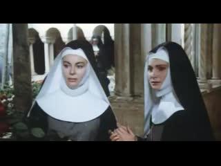 Монахини из Сант-Арканджело / Le monache di Sant'Arcangelo (1973) Режиссер: Доменико Паолелла