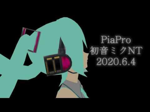 Miku NT Cover 初音ミクNT Prototype 永久に続く五線譜 The Endless Score カバー オリジナル MMDPV