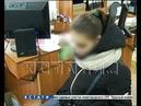 Сбежавшая Золушка - сирота после побега обвинила опекунов в притеснении