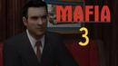 Мафия 1 (Классическая версия) - Прохождение игры на русском - Бегущий человек [3]   PC