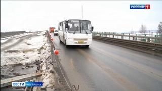 Ремонт моста через реку Кострому может завершиться ко Дню города