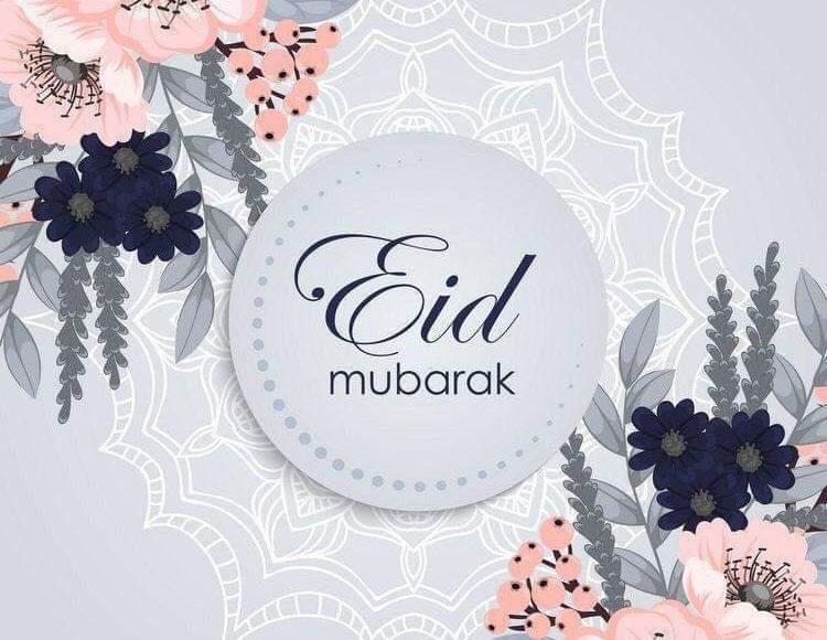 Всех Мусульман с благословенным праздником Ураза-байрам 💫