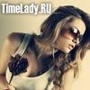 Журнал для девушек Timelady