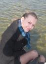 Личный фотоальбом Ирины Гринюк
