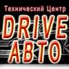 """Технический Центр """"DRIVE-АВТО"""""""