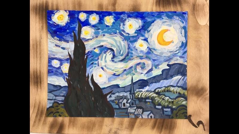 Мастер класс для детей Звездная ночь Знакомимся с творчеством Винсента Ван Гога