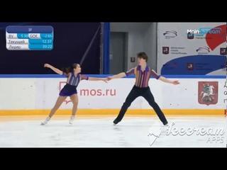 Диана Мухаметзянова и Илья Миронов, Чемпионат города Москвы 2020, КП